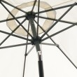 Beach umbrella background — Stock Photo
