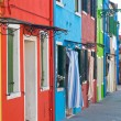 Burano houses — Stock Photo