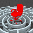 Office chair — Stock Photo #13834012