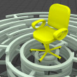 Stock Photo: Office chair