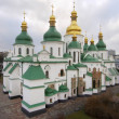 Sophia Cathedral. Kiev. - Stockfoto
