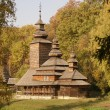 Wooden Church of Transcarpathia. Museum Pyrohiv. Kiev. - Stock Photo