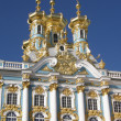 Stock Photo: Catherine Palace. St. Petersburg.