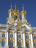 Catherine Palace. St. Petersburg. — Stock Photo