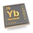 Ytterbium. Chemical element. — Stock Photo