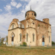 Ruined old church. Lugansk region. — Stock Photo