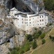 Predjama Castle — Stock Photo #12575038