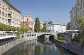 Triple Bridge, Ljubljana, Slovenia — Stock Photo