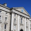Trinity College — Stock Photo