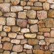 Old brick and stone wall — Stock Photo