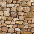 Stock Photo: Old brick and stone wall