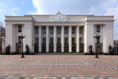 Building of Ukrainian Parliament (Verhovna Rada) in Kyiv — ストック写真