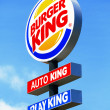 Burger king road sign — Stock Photo