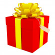 Big red gift box with a big yellow bow, white background — Stok fotoğraf