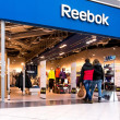 Stock Photo: Shoppers visit Reebok Center