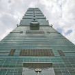 Stock Photo: Taipei 101 building.