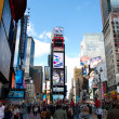 New York Times Square — Stock Photo #12557767