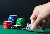 Blackjack — Stock Photo