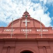 Christ church Melaka — Stock Photo