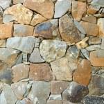 Постер, плакат: Stone wall texture
