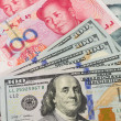 Stock Photo: US China currency