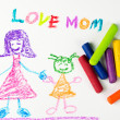 Happy mother's day — Stock Photo #46136263