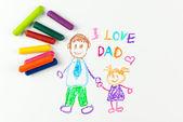 Lycklig fars dag — Stockfoto