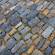 Stock Photo: Stone paving pattern. Abstract structured background.