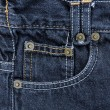 Jeans pocket. Fragment of blue jeans. — Stock Photo