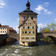 The old Town Hall in Bamberg, Germany. — Stock Photo