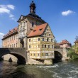 The old Town Hall in Bamberg, Germany. — Stock Photo #26422307