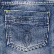 Jeans pocket. Fragment of jeans. — Stock Photo #31843103