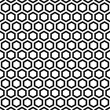 Honeycomb pattern. Seamless hexagons texture. — Stock Vector