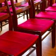 Row of Chairs — Stock Photo