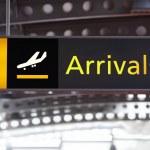 Arrivals — Stock Photo #23951447