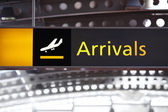 Arrivals — Stock Photo