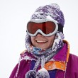 Skier Portrait — Stock Photo #31113067