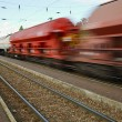 Freight Train — Stock Photo #33666503