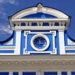 Hours on a facade of theatre. Russia. Perm. — Stock Photo #29521901