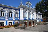 Theater van de jonge toeschouwer. rusland. perm. — Stok fotoğraf