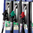 Royalty-Free Stock Photo: Filling station