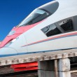 Cabin of a high-speed train - Stock Photo
