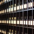 Wine shop — Stock Photo #15711759