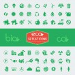 Stock Vector: Ecology Flat Icon Set