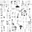 Ancient Egyptian symbols vector - Stock Vector
