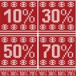 Christmas sale — Stock Vector #35058219