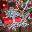 Christmas decoration — Stock Photo #16194451