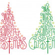 Christmas trees, vector - Stock Vector