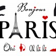 Paris with Eiffel tower, vector set — 图库矢量图片 #25315725
