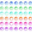 Watercolor web icon set, vector  — Stok Vektör